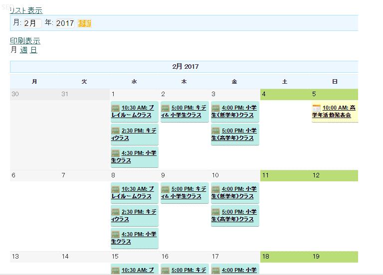 wordpressのMy Calendarカレンダー表示