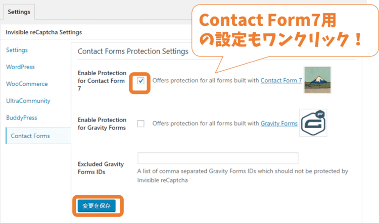 Invisible reCaptcha for WordPressでContact Form7の設定