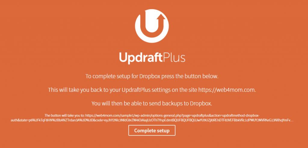 Dropboxで認証を完了する