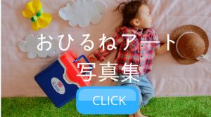 ママのためのホームページ制作サポート バナー作成