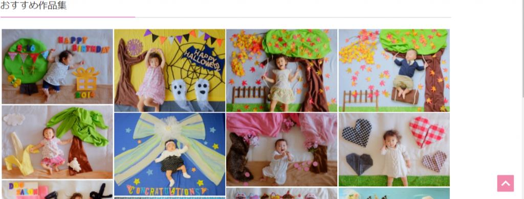 ママのためのホームページ制作 写真ギャラリーも自由に作れる
