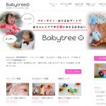 ママのためのホームページ制作サポート 実績ページ