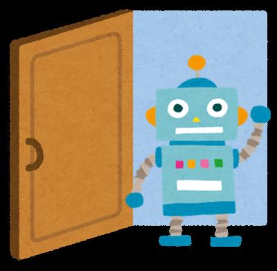 Googleロボットはリンクも巡回する