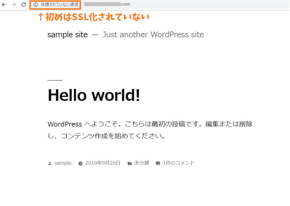 WordPressインストール後はSSL化されていない